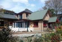 3匹の熊の家